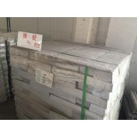 Wholesale MgMn MgY MgSr  MgZr MgGd OEM Magnesium Alloy mg master alloy from china suppliers