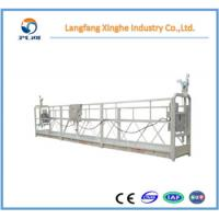 Quality zlp construction maintenance cradle / electric winch gondola / suspended scaffolding platform for sale
