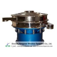 Wholesale High Efficiency Rotary Vibrating Sieve Filter for coca seed/seeds from china suppliers