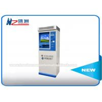 Wholesale 17 Inch IR Touch Screen Smart Card Dispenser Kiosk Floor Standing All In One from china suppliers