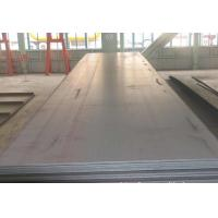 Wholesale ASTM A36 Q235 SS400 Carbon Mild steel sheet / SS400 Carbon Steel Plate from china suppliers