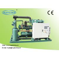 Buy cheap Screw-type Low Temperature Chiller For Food Freezing Keep Fresh CE from wholesalers