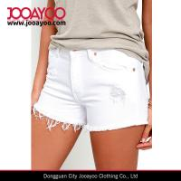 Buy cheap Girls Classic Fashion Shorts Design White Distressed Denim Shorts from wholesalers