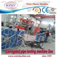 Wholesale Electric Conduit Corrugated Single Screw Extruder Machine 11kw 50-72 Pairs from china suppliers