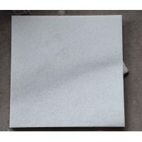 Buy cheap hot sale, perfect price of the cyrstal white marble slabs or others from wholesalers