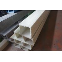 Wholesale Heat - resistant FRP Square Tube from china suppliers