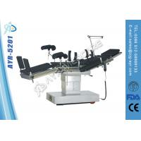 Wholesale Electric - Hydraulic Hospital Surgical Opertaion Table With C Arm / Hospital Furniture from china suppliers