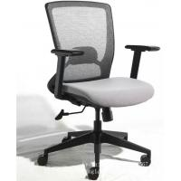 Quality Shop home office chair furniture for desk chairs with hydraulic lift cylinder and more functiional properties for sale