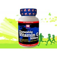 Wholesale Chewable Vitamin C Tablet mineral supplement Chewable c vitamin from china suppliers