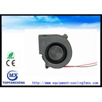 Wholesale 12V 24V DC Centrifugal Fan from china suppliers
