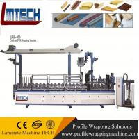 Wholesale wpc material interior decoration pvc wall panel profile wrapping laminating machine from china suppliers