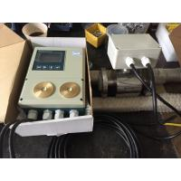 Wholesale Small diameter magnetic flow meters Full SS304 PFA lining for food grade from china suppliers