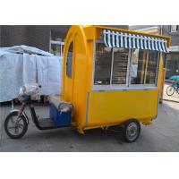 Sandwich Panel Tricycle Food Cart , Mobile Fast Food Cart Mobile Restaurant