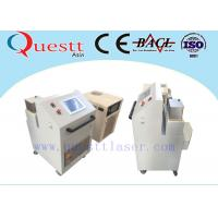 Wholesale Oxide Coating 70W Fiber Laser Rust Removal Paint Glue Remover Machine 7m/Min Speed from china suppliers