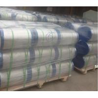 Buy cheap Ready shipment for seamless butt weld Tees from wholesalers