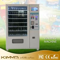 Wholesale Advertising Screen Vendor Machine Dispense Cigar tobacco by bill and coin operated KVM-G654M12 from china suppliers