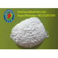 Wholesale CAS 4956-37-0 Pharmaceutical Raw Materials Estrogen Hormone Estradiol Enanthate from china suppliers