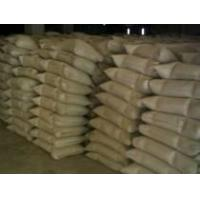 Buy cheap CA50 High Alumina Refractory Cement from wholesalers