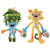 Wholesale 2016 Rio de Janeiro high quality Vinicius mascot costume for sale from china suppliers