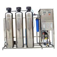 Wholesale Industry Stainless Steel 0.5T/H RO Water Treatment System Desalination System from china suppliers