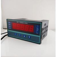 Wholesale JLBS pull load weighing sensor matching rechargeable smart display instrument MCK-Z-I from china suppliers