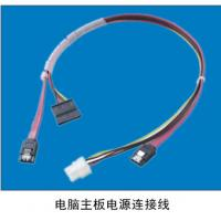 Wholesale 15 Pin SATA Cable Harness Assembly Molex ROHS UL HF Certificate from china suppliers