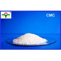 Wholesale Pellet CMC Customized Services Sodium Carboxymethylcellulose from china suppliers