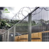 China Fireproof Welded Mesh Security Fencing/ Security Metal Wire Fence For Prison on sale