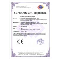 Shenzhen Jusyea Technology Co., Ltd Certifications