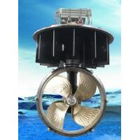 Wholesale Marine Well Installation Rudder Propeller from china suppliers