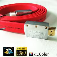 Wholesale 2016P Flat HDMI Cable with metal shell 24k gold Plated connector with red and purple from china suppliers