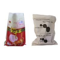 Wholesale Impact Strength 25Kg Opp Laminated WPP Bags PP Woven Bags With Water Resistant from china suppliers