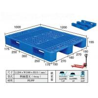Wholesale Single Side Stacking HDPE Storage Pallet / European Transport Plastic Pallet from china suppliers