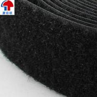 Buy cheap 180mm Hook and Loop fasteners velcro tape with 100%Nylon material from wholesalers