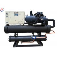 Wholesale Energy Saving Water Cooling Chiller Screw water cooled System 60HP from china suppliers