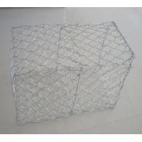 Buy cheap Galvanized Gabion Box with Lower Price from wholesalers