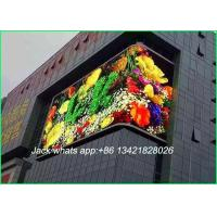 Wholesale 43264Dots Outdoor Led Screen RGB for Stage Events / Social Projects from china suppliers