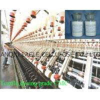 Wholesale Anqiu Eagle TEXITILE GRADE sodium CMC powder from china suppliers