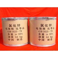 Wholesale zinc chloride tec grade,Galvizing grade ZInc Chloride,hot sale ZInc Chloride for Industry grade from china suppliers
