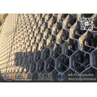 Buy cheap Hex-Metal Grating refractory Lining 25X2.0X50mm AISI410S | 914X3000mm from wholesalers