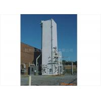 Wholesale Industrial Cryogenic Nitrogen Generation Plant / Equipment 1000 – 6000 m³/hour from china suppliers