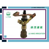 Wholesale Female Thread Zinc Impact Sprinkler 360 Gear Drive With Dual Nozzle from china suppliers
