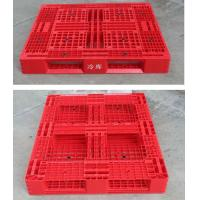 Wholesale 1200 X 1000 Stackable Grid Heavy Duty Plastic Pallets , Recycled Plastic Pallets from china suppliers