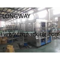Wholesale green tea/black tea/ice tea filling machine from china suppliers
