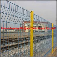 "Wholesale steel fence/3D wire mesh garden fencing/""V"" curvy mesh iron fence panel China alibaba from china suppliers"