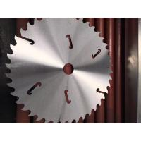 Buy cheap TCT blanking saw blank and steel core for steel procesing machine from wholesalers