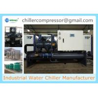 Wholesale Screw Type Water Cooled Chiller Cooling Water for Concrete Batching Plant from china suppliers