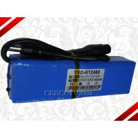 Wholesale Rechargeable Lithium-ion Battery 12V    2.CCTV CAMERA Lithium-ion Battery 12V  YSD-K12450 from china suppliers