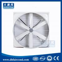 Wholesale DHF fiber glass fan/fibergalss exhaust fan/ blower fan/ ventilation fan from china suppliers