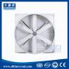 Buy cheap DHF fiber glass fan/fibergalss exhaust fan/ blower fan/ ventilation fan from wholesalers